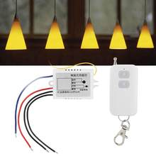 220V Wireless Relay Switch Remote Control Relay Switch for Lamps And Lanterns Lighting Equipment Light Switch(China)