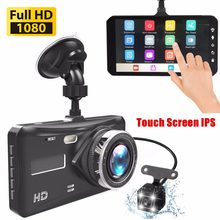 "Dash Cam Dual Lens Mini Auto Dvr Full Hd 1080P 4 ""Touch Screen Ips Met Backup Achteruitrijcamera registrator Nachtzicht Video Recorde(China)"