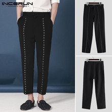 INCERUN Fashion Male Black Rivet Trousers Night Club Singer Stage Bottoms Men Streetwear Punk Casual Solid Color Harem Pants