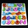 Детский Деревянный Алфавит Монтессори с буквами на арабском языке, пазлы для дошкольного обучения, игрушки для детей