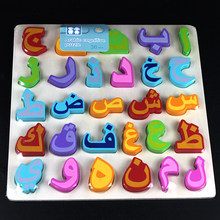 Crianças aprender letra árabe brinquedo de madeira montessori alfabeto correspondência quebra-cabeças pré-escolar aprendizagem cedo brinquedos educativos para crianças