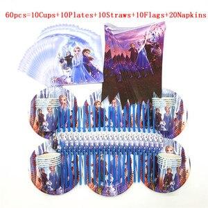 60/90/100 шт наборы бумажной посуды Disney Frozen 2 Elsa детские кружки для дня рождения, тарелки, салфетки праздничные баннеры для мероприятий одноразо...