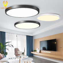 цены Can Mei Led Ceiling Lights 220V Modern LED Ceiling Lamps Lighting Round Fixture Bedroom Living Room Kitchen Surface Mounted Lamp
