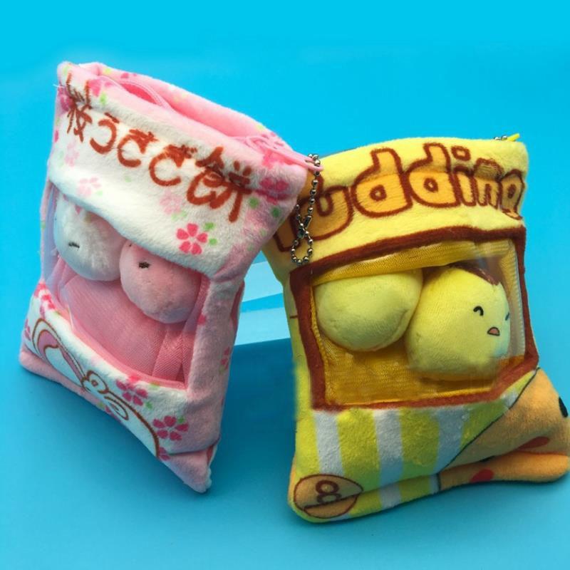 1bag Lovely Cartoon Pig Rabbit Puppy Snack Bag Plush Doll Throw Pillow Mini Pendant Stuffed Plush Toys For Baby Kids Girl Gifts