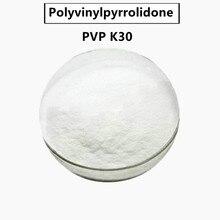 Polyvinylpyrrolidone Food Grade Pharmaceutical Grade Polyvinylethone K30 PVP