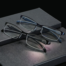 Reading Glasses Presbyopic Metal-Frame Eyewear Clear Double-Light New To Business-Style