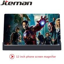 12''pantalla phone screen amplifier magnifier 3D enlarged screen amplificador depantalla de telefono videoland lupa para celular