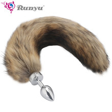 Fox Tail Anal Plug(China)
