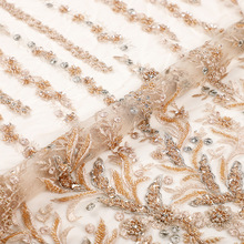 handmade beaded embroidery lace lace fabric embroidered fabric high-end fashion wedding dress fabric brown color lace evening