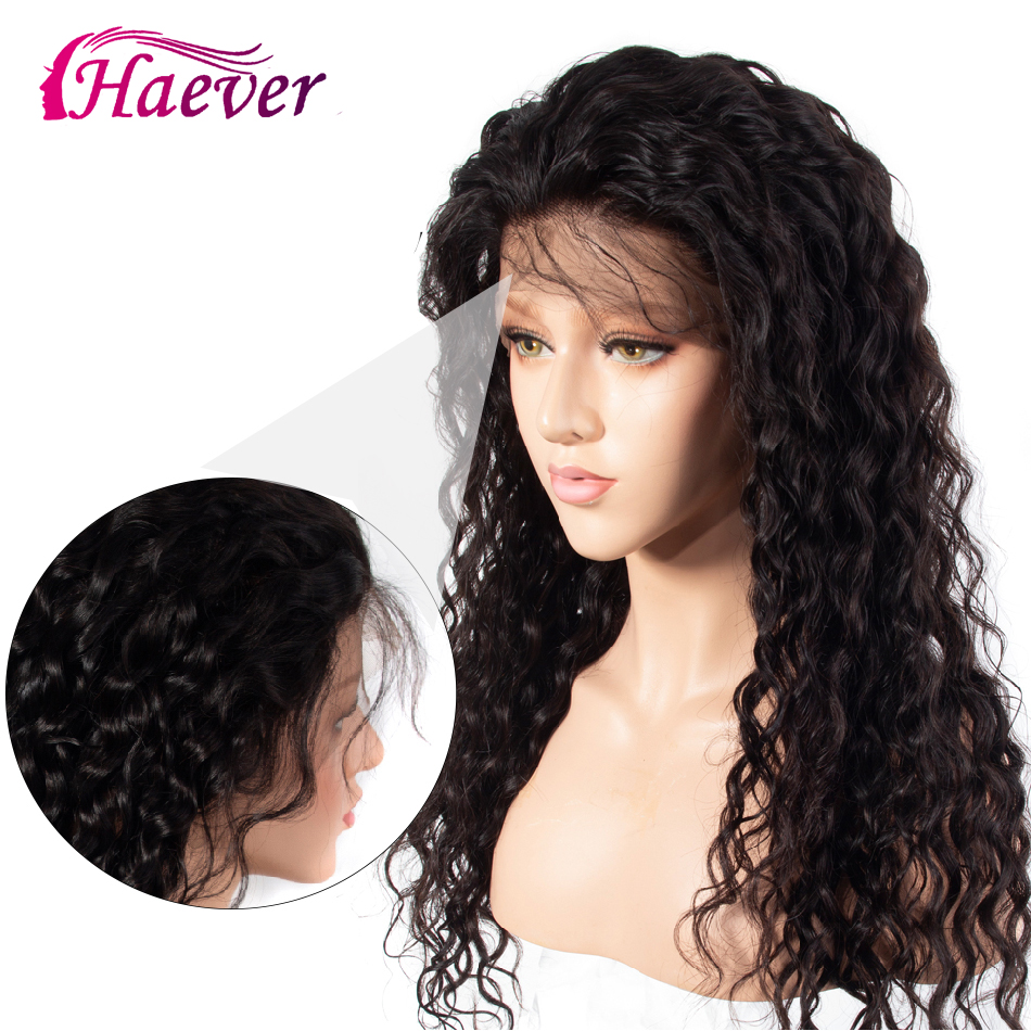 Haever Brazilian Water Wave Wig Lace Front Human Hair Wigs For Black Women Pre Plucked Baby Hair 150% 13*4 Deep Part Remy Hair