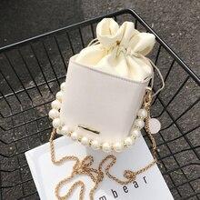 Box Shape PU Leather Crossbody Bags For Women 2021 Drawstring Sweet Shoulder Handbags Female Travel Summer Cross Body Bag