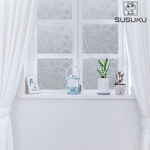 Niedrigen zu $7 für 5m/10m glas film super dünne Privatsphäre Statisch Haftenden Glas aufkleber für fenster SUSUKU Milchglas Fenster film Dekor-Folien    -