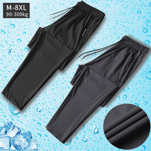 Elastic-Pants Golf-Trousers Sports-Wear New Youth Men City Ice-Silk Walking Soft Quick-Drying