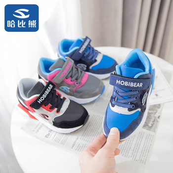 Ha Than The Bear 2019 Autumn Children's Shoes Non-slip In Will Child Leisure Time Sneakers Male Girl Shoe