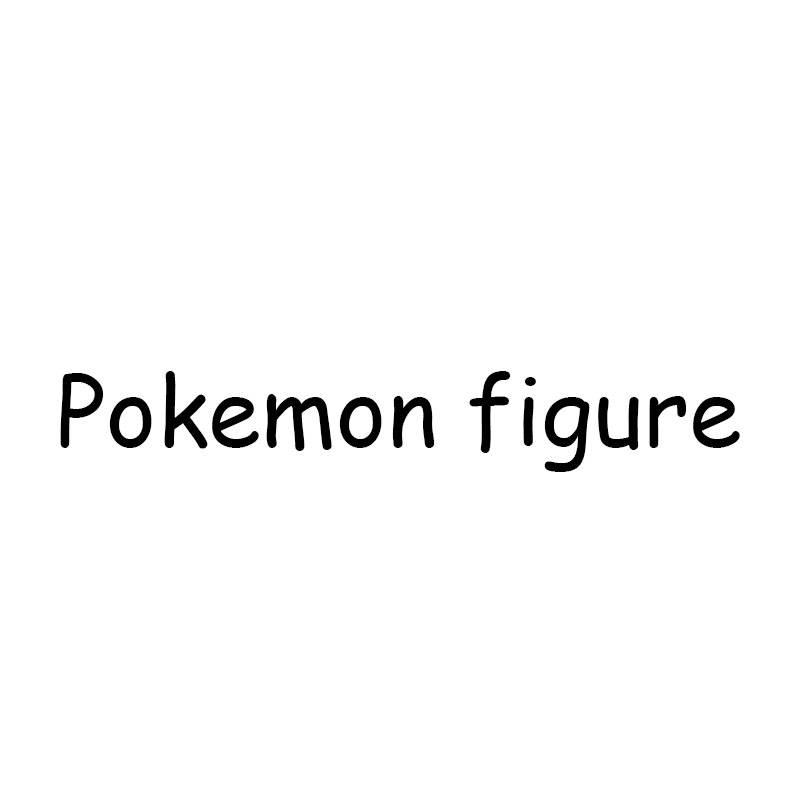 2019 новая игра 8640 Покемон рисунок 35 брелки