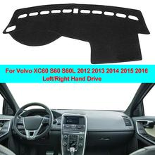 2 warstwy samochodów wnętrze deska rozdzielcza pokrywa mata na deskę rozdzielczą dywan poduszki deska rozdzielcza Cape dla Volvo XC60 S60 S60L 2012 2013 2014 2015 2016 tanie tanio ZJZKZR Włókien syntetycznych Pole karne z lewego steru For Volvo XC60 2012 2013 2014 2015 2016 For Volvo S60 2012 2013 2014 2015 2016