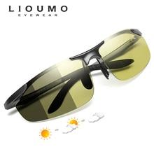 Fotochromowe okulary mężczyźni kobiety dzień Night Vision jazdy spolaryzowane przebarwienia okulary Chameleon okulary przeciwodblaskowe soczewki