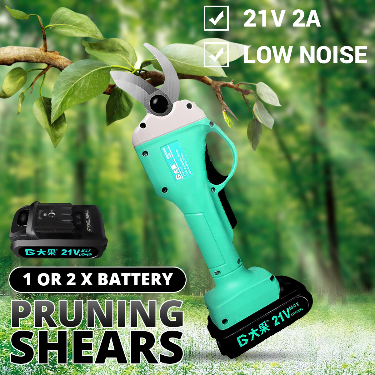 NEW 21V Wireless Electric Rechargeable Scissors Pruning Shears Tree Garden Tool Branches Pruning Tools W/1 Or 2 Li-ion Battery