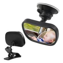 Espejo retrovisor del coche 2 en 1 para Bebé y Niño, espejo de seguridad para asiento trasero, ajustable, Monitor trasero, producto caliente