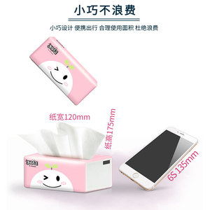 Happy life little bean sprouts paper a pack of maternal and child napkins toilet paper