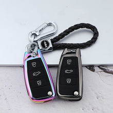 Galvanized Alloy Car Key Case For Audi A3 A4 A6 A8 TT Q7 3 Buttons Folding Remote Fob Protector Cover Black Keychain Bag Auto