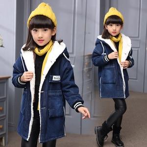 Image 4 - ילדים דנים מעילי בנות החורף לילדים בתוספת עבה מעיל רוח מעיל ברדס חם הלבשה עליונה ארוך Jacket ז אן מעיל בגדים