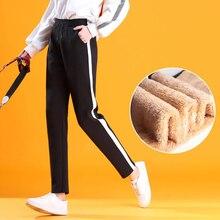 JORSEA Women Joggers 2019 Winter Warm Pants Striped Fleece Harem
