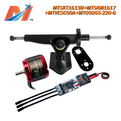 Maytech jet surf motor eletrico 5055 220kv and electric longboard diy SuperESc Based on vesc and mount with truck