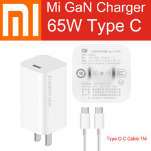 Original Xiaomi Mi GaN Charger 65W AD65G Type C Power Adapter For Mi10 Pro Mi Laptop Notebook Macbook Air MateBook iPhone 11 Pro