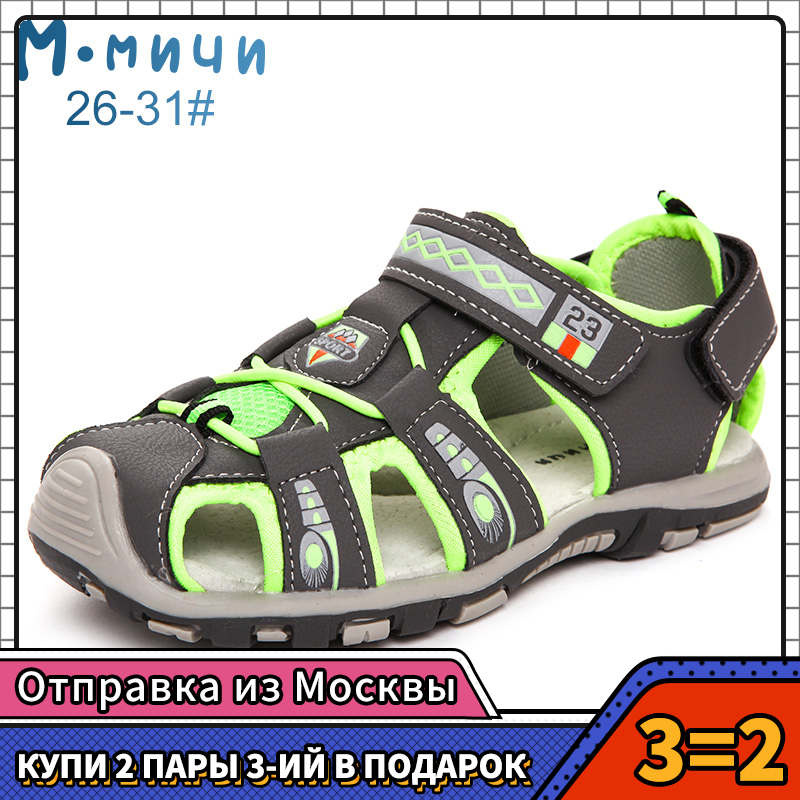 MMnun 3=2 Orthopedic Kids Shoes Boys Sandals Kids Sandals Boys Toddler Sandals 2019 Beach Kids Shoes Closed Toe Size 26-31 ML129