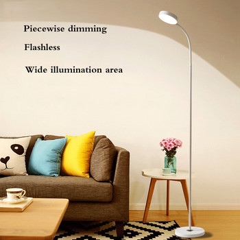 Simple moderna lámpara Led de ojo protección habitación luces de noche estudio lectura remoto Piano luces Led alta lámpara de piso