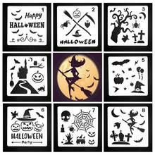 8 штук Пластиковые Хэллоуин темы трафареты масштаб шаблон набор
