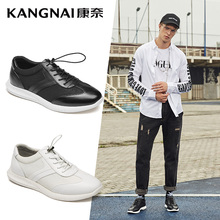 KANGNAI Men's Sports Shoes Patchwork Sneakers Breathable for Male Casual Lace-Up Outdoor Shoes pu patchwork lace up sneakers
