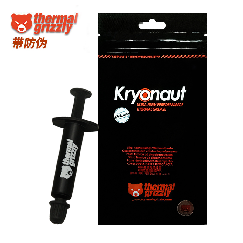 Thermal Grizzly Kryonaut Paste Cooler Grease 12.5W/m.k Water Cooling Conductive Heatsink Plaster With/No Certificate 2 Editions 5