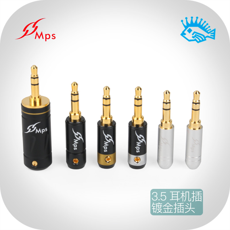 1pcs Taiwan MPS Eagle-4G/4S/6C Falcon 2.55mm/3.55mm Stegodon Gold-plated 3.5mm Headphone Plug Hifi Audio Recording Plug