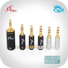 1pcs Taiwan MPS Eagle 4G/4S/6C Falcon 2.55mm/3.55mm Stegodon gold plated 3.5mm headphone plug hifi audio recording plug