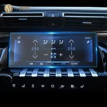 Для Peugeot 508 2011-2020 Автомобильная GPS навигационная пленка ЖК-экран Защитная пленка из закаленного стекла аксессуары для защиты от царапин
