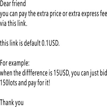 EXTRA FREIGHT LINK FOR EXPRESS WHEN YOU ARE GOING TO PAY THE DISCUSSED PRICE image