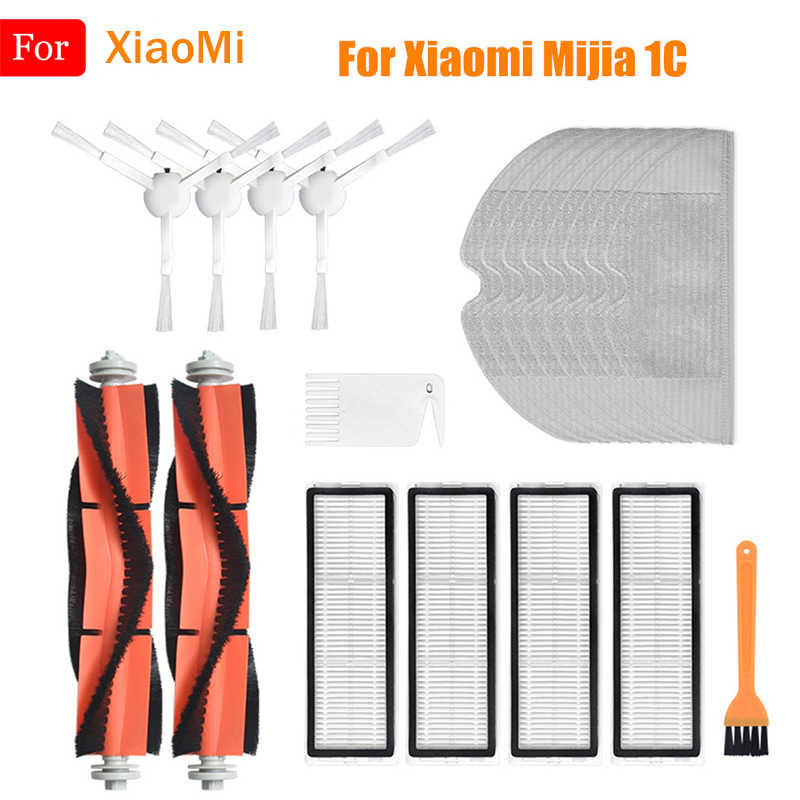 For Xiaomi Mijia 1C Sweeping Robot Vacuum Main Brush Side Brush Filter Mop Kit