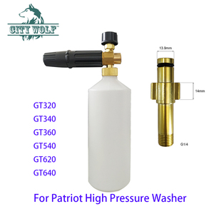 Image 2 - CIty Wolf High Pressure Snow Foam Lance Soap Bottle for Patriot GT320 GT340 GT360 GT540 GT620 GT640  auto cleaning  accessories