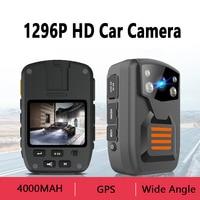 Новый мини 1296p Ночного Видения Ультра HD Автомобильная камера носимый зажим gps DVR видео рекордер полицейский DV корпус видеокамеры безопаснос...