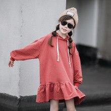 Novo 2020 meninas roupas de outono crianças vestidos para meninas crianças camisola vestido listra casual algodão criança hoodies vestido, #5366