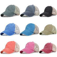 2019 Hot Sale New  Dad Hat Caps Washed Net With Pure Light Plate Korean Version Chao Chun Xia Sun-shading For And