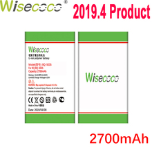 WISECOCO 2700mAh Battery For BQ BQS 5035 BQ-5035 Velvet Mobile Phone Latest Production High Quality Battery+Tracking Number