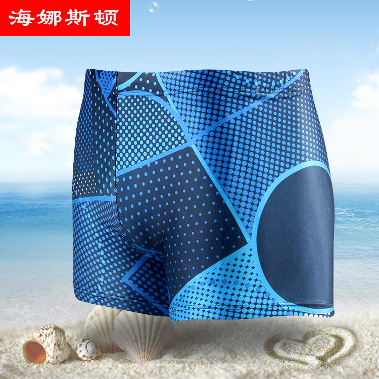HNSD Korean-style Trend Men Boxer Swimming Trunks