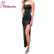 Вечернее платье русалки с блестками длинное разрезом по бокам