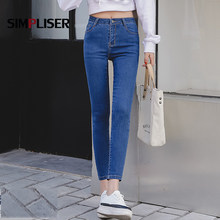 Stretch Women Jeans Pencil Pants Denim Blue Grey Black Ladies Slim Leggings Capri Pants Female Plus Size Femme Mom Jeans(China)