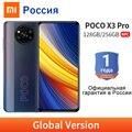 Глобальная версия POCO X3 Pro NFC 6 ГБ 128 ГБ/8 ГБ 256 мобильный телефон Snapdragon 860 120 Гц частота обновления 5160 мА/ч, 33 Вт зарядка Quad Камера
