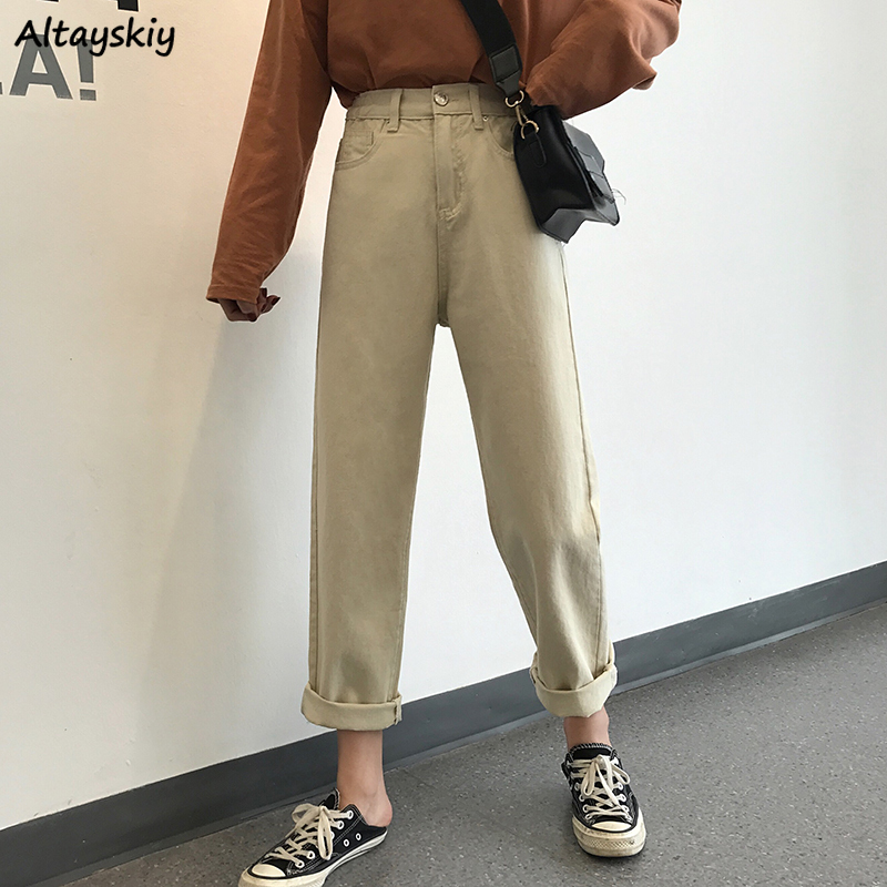 Jeans Woman Black Fashionnova Newest Arrivals Boyfriends Denim Trousers For Womens Elastic Streetwear Loose White Apricot Chic