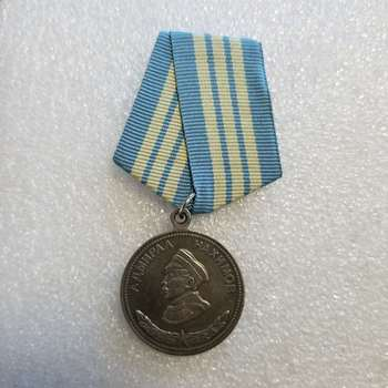 Russian Medal of the Grand commander NAVY Admiral Nakhimov WW II RED ARMY COPY